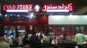 Dubai Coldstone